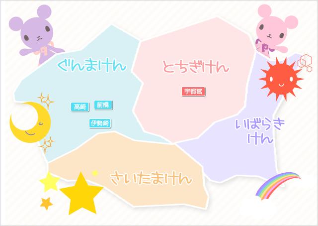 北関東地図