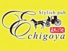 Stylish pub Echigoya