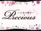Precious 〜人妻の輝き〜
