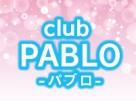 club PABLO