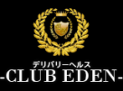 EDEN-エデン-