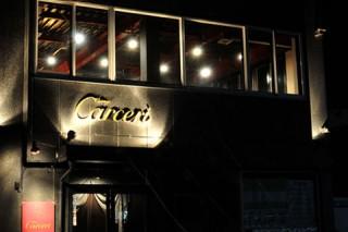lounge Carceri店内画像1