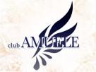 club AMUELE