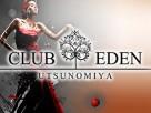 CLUB EDEN UTSUNOMIYA