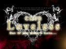 CLUB Loveless