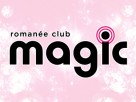 romanee club magic