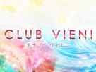 CLUB VIENI