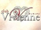 club Vivienne