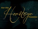 New Club Heritage