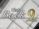 Club Back9