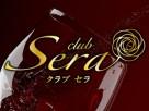club Sera