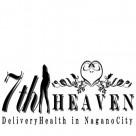 7th heaven(セブンスヘブン)
