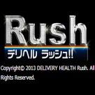 Rush(ラッシュ!!)