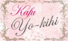 Kafu Yo-kihi