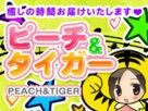 ダンゼン☆すうぃーとMagic!完全日本人の素人・コスプレ専門店